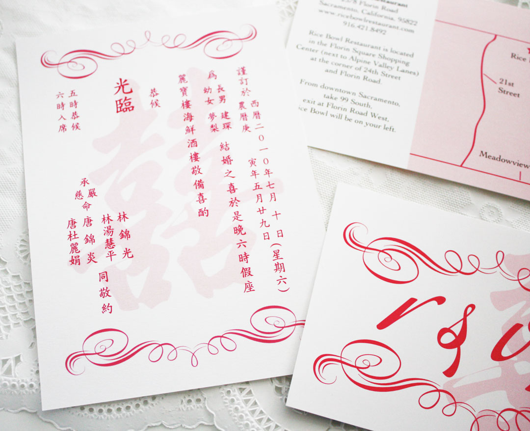 The Invitations Part 2 Elizabeth Anne Designs The Wedding Blog – Chinese English Wedding Invitations