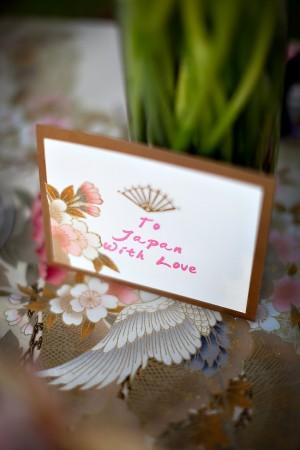 Japanese-Inspired-Wedding-Inspiration