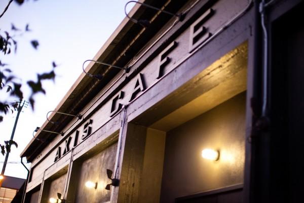 Axis-Cafe-Wedding-San-Francisco