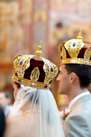 Traditional Serbian Wedding Ceremony