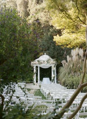 Elegant Woodland Wedding Arbor