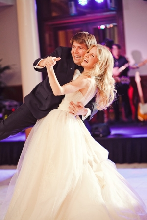 Couple First Dance Ideas