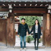 Engagement Shoot in Japan Anna Wu Photography