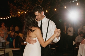 Couple First Dance From Korie Lynn Photography