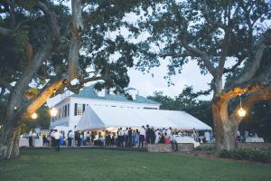 Outdoor Charleston Plantation Reception
