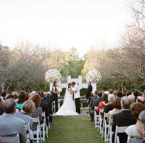 Oversize Topiary Arrangements Outdoor Ceremony Decor