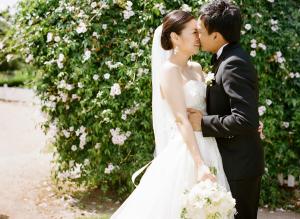 Wedding at South Coast Botanic Garden