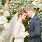 Decorative Garden Wedding Arch