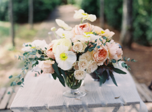 Peach and Yellow Wedding Centerpiece