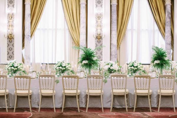 Elegant Gold and Ivory Wedding
