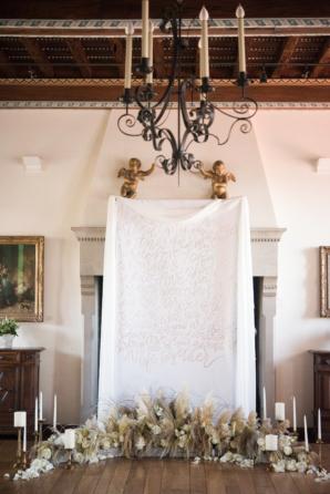 Wedding Ceremony Altar with Calligraphy