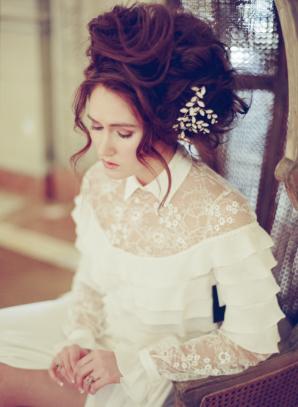 Couture Bride Fashion