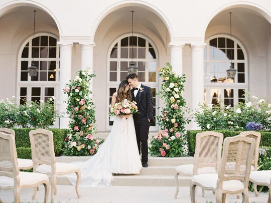 Lush Floral Wedding Ceremony Backdrop