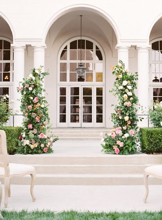 Lush Floral Wedding Ceremony Backdrop Arrangement